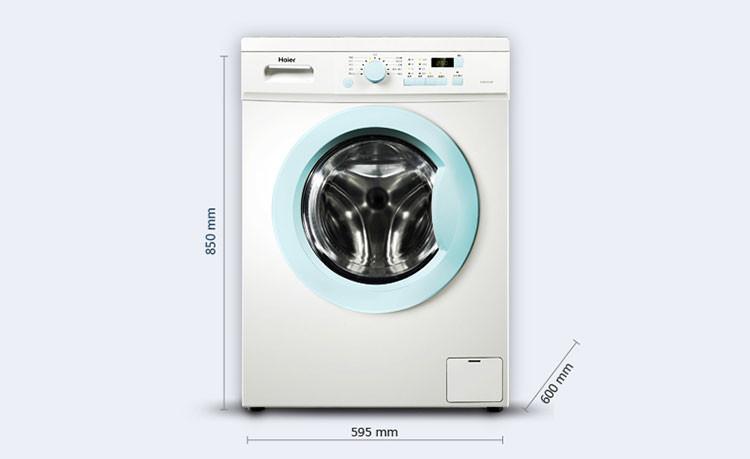 全自动滚筒洗衣机大容量桶自洁