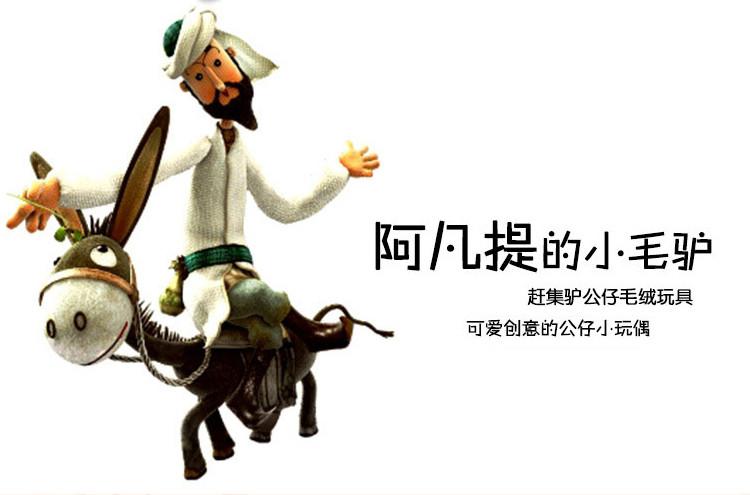 可爱卡通小毛驴毛绒玩具公仔创意赶集驴布娃娃抱枕生日礼物p 绿色42厘