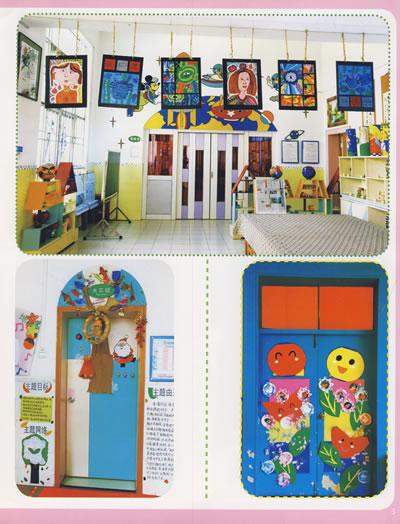 活动区角设计:幼儿园环境布置系列图片