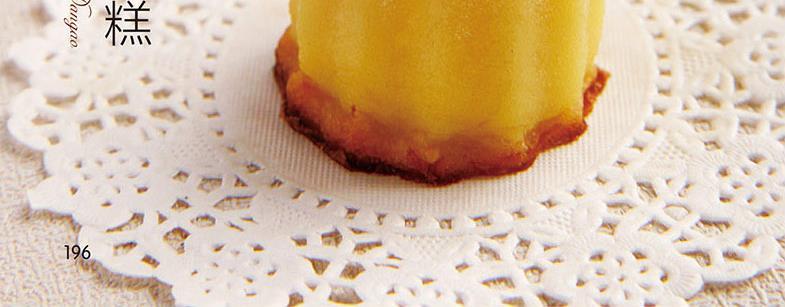 蛋糕大全 异域风 王森烘焙书 全面的面包蛋糕烘焙 蛋糕烘焙教程 面包