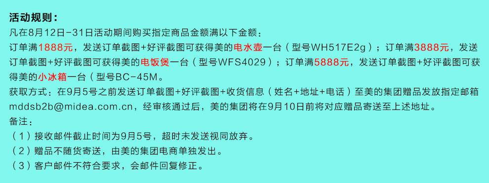 http://image.suning.cn/uimg/sop/commodity/141968572020214503552200_x.jpg