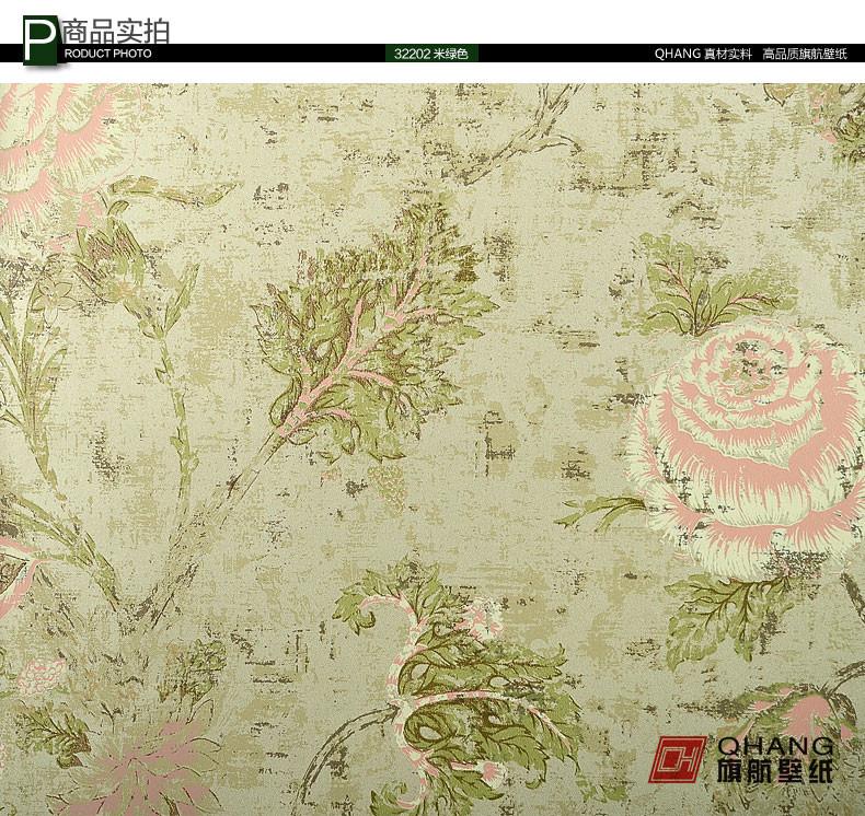g旗航美式乡村田园风格壁纸卧室客厅手绘花型复古纯纸