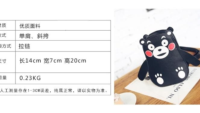 薇姬桑妮日系个性创意可爱立体少女单肩斜挎包呆萌熊本小包动漫周边