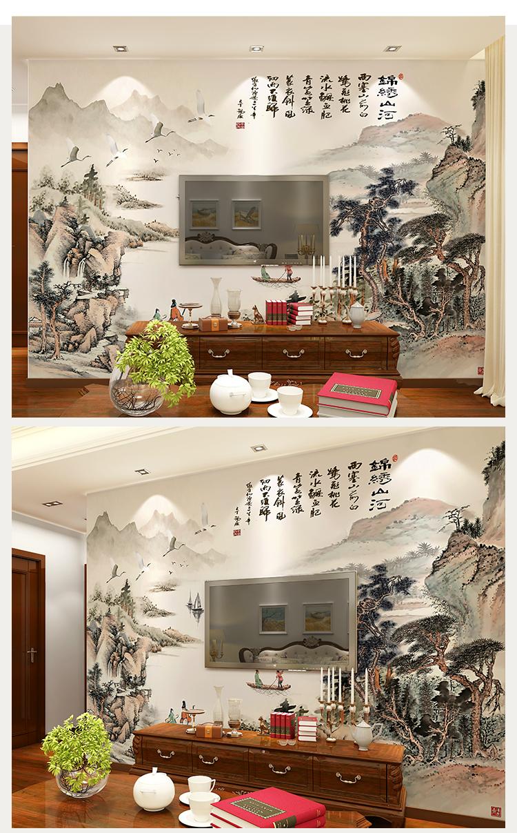 卡茵 中式水墨山水画墙纸客厅电视背景墙壁画 影视墙定制无缝无纺布墙