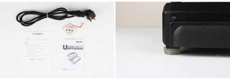 厚度3883服饰v厚度梳式胶圈装订机装订省力3绵麻得力图片