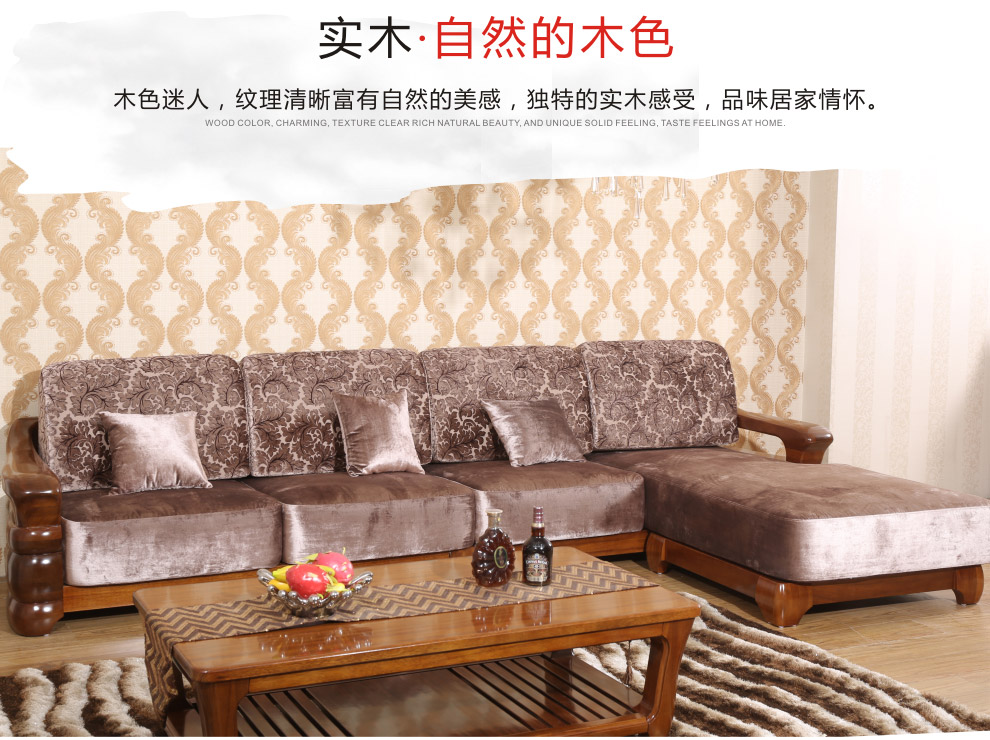 淮木(huaimu) 实木沙发 胡桃木全实木贵妃转角沙发组合 北欧现代/新