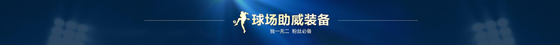 http://image.suning.cn/uimg/sop/commodity/143559946820965694212575_x.jpg
