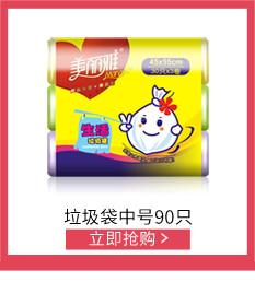 http://image.suning.cn/uimg/sop/commodity/143693714711677988711308_x.jpg