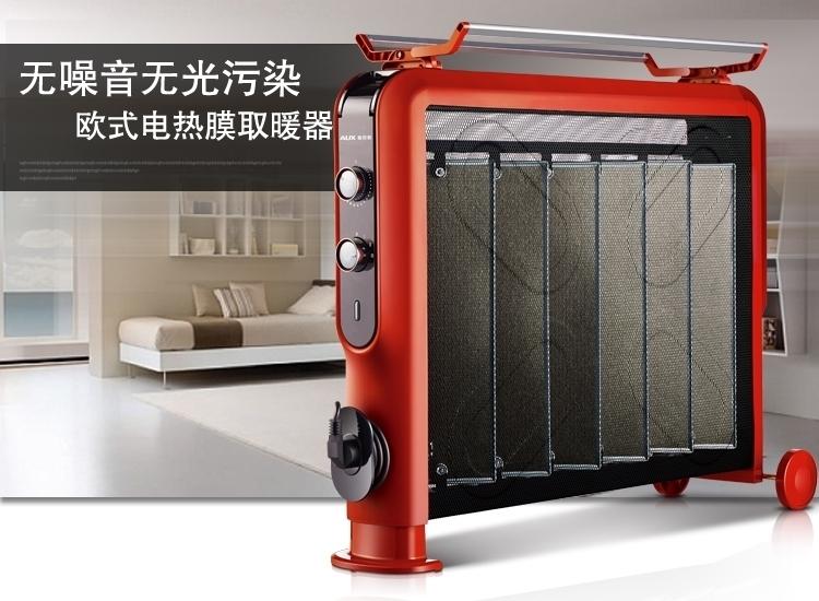 欧式电热膜/取暖器/电暖气