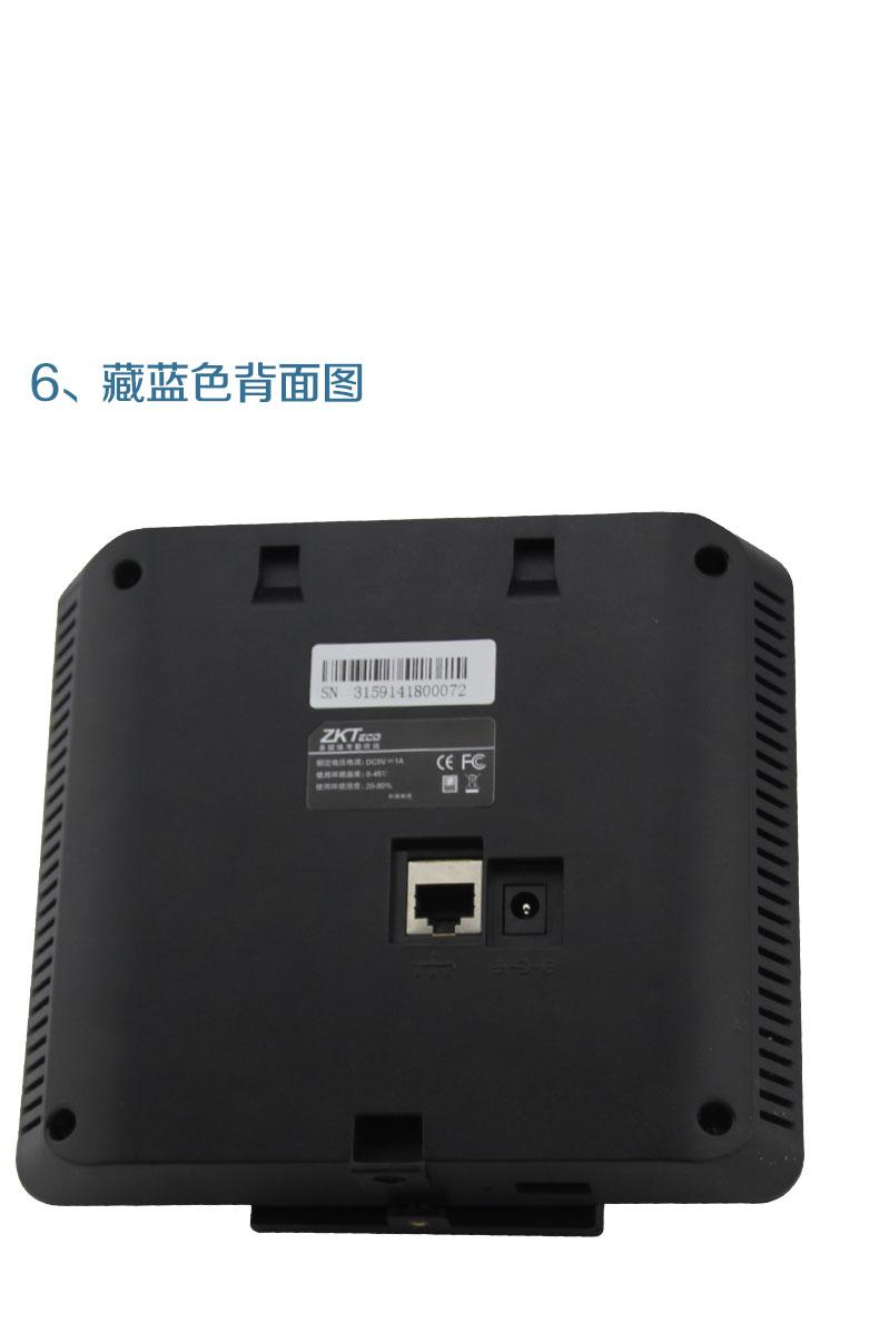 ZKTeco/中控智慧iFace102人脸识别考勤机指纹打卡机面部一体...
