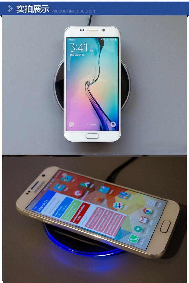 三星(samsung) s6 edge  / note5 手机 快充无线充电器 黑色