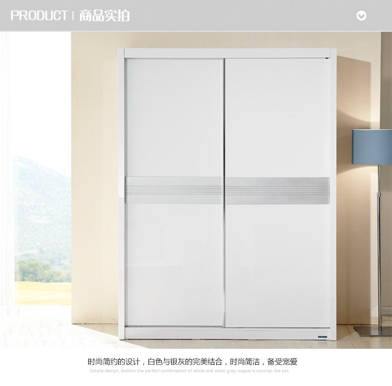 全友家私 现代时尚经典白银家具衣柜