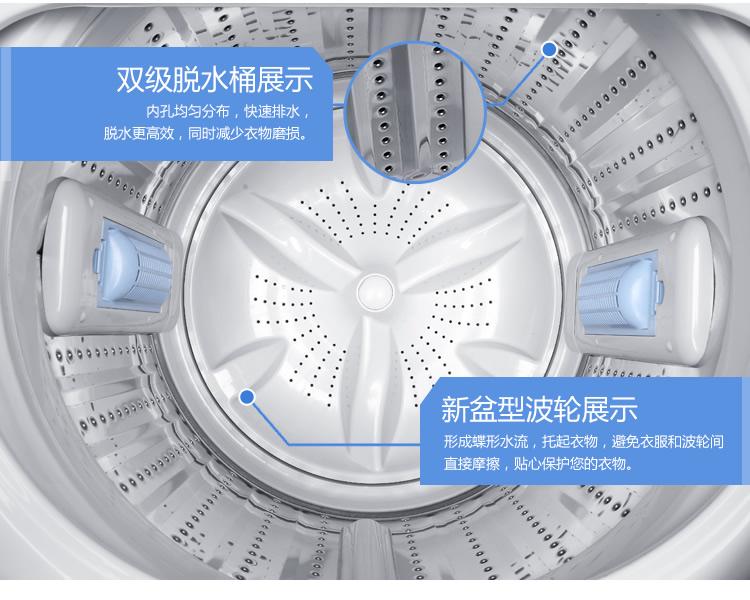 洗衣机xqs70-z1626 品牌:海尔