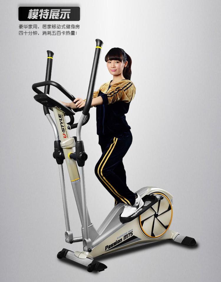 欧伦萨 磁控椭圆机家用健身车 模拟登山减肥瘦身运动器材
