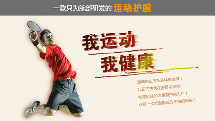 猎鹰计划(falconplan)登山篮球运动护具护手腕 3453071 黑色