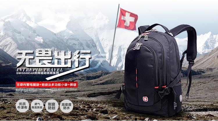 【我要买这个】SWISSGEAR 瑞士军刀 14.6英寸电脑双肩背包 59元