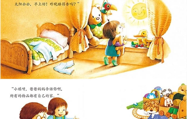 看图说话宝宝好习惯养成系列全5册畅销多年的超人气幼儿教养绘本