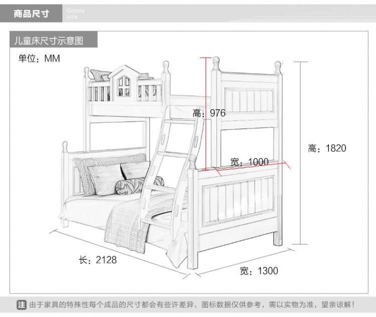 【双虎家私旗舰店】双虎儿童床高低床大小床cad标注字体家私如何图片