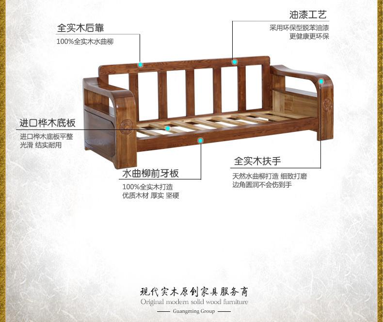 【光明家具旗舰店价格】光明家具东方金鼎红玫瑰家具沙发套一图片