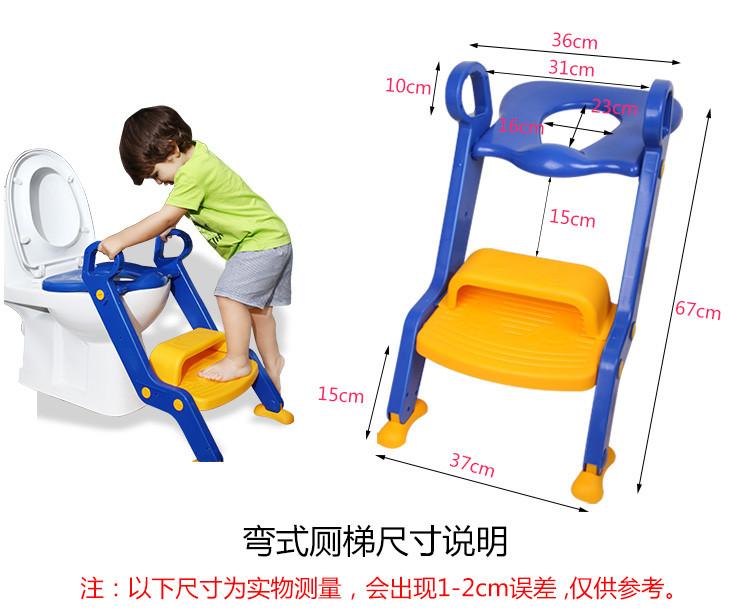 儿童坐便器马桶梯马桶圈宝宝厕椅幼儿折叠式