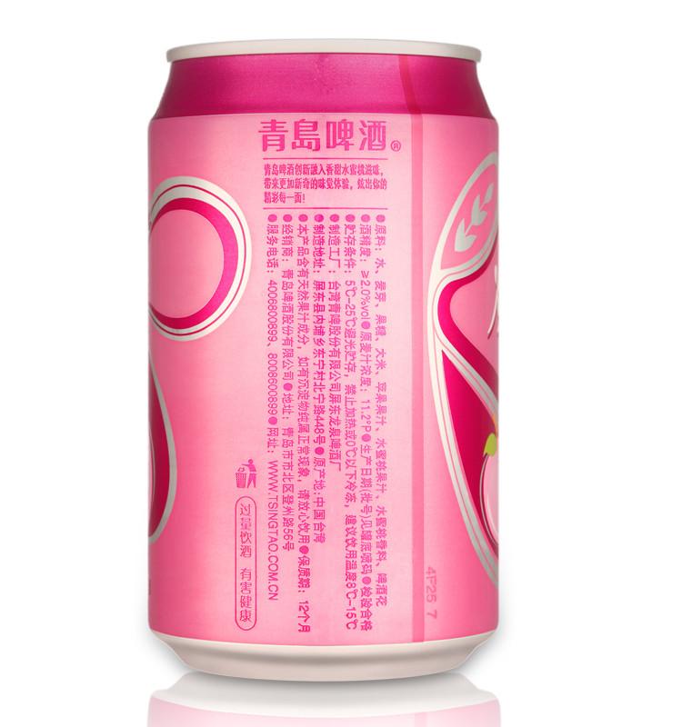 青岛啤酒(tsingtao)11度炫奇水蜜桃果啤330ml*24听