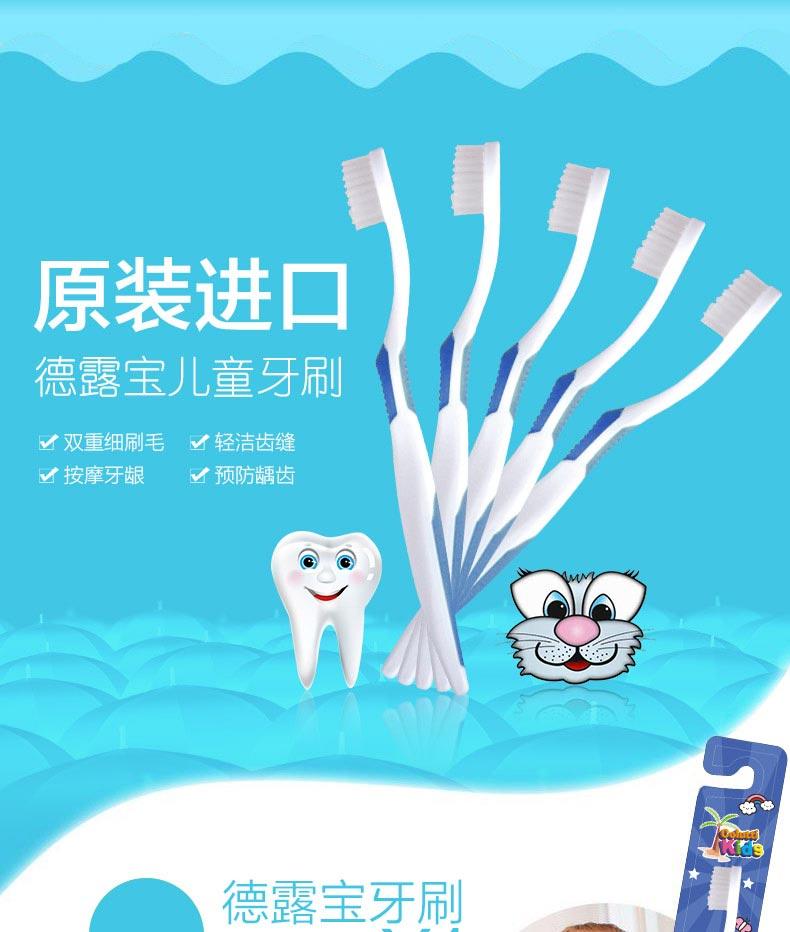 【苏宁专供】韩国原装进口Colutti Kids德露宝儿童牙刷
