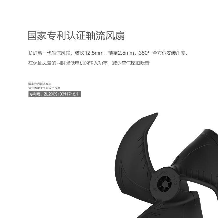 【苏宁专供】CHiQ空调KFR-51LW/Q2F