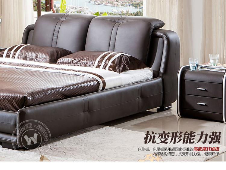 沃购 软床 真皮双人床 欧式小户型1.图片