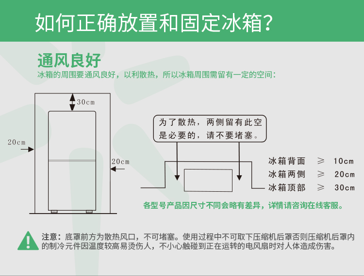 【苏宁专供】容声冰箱BC-101KT1(珍珠白)