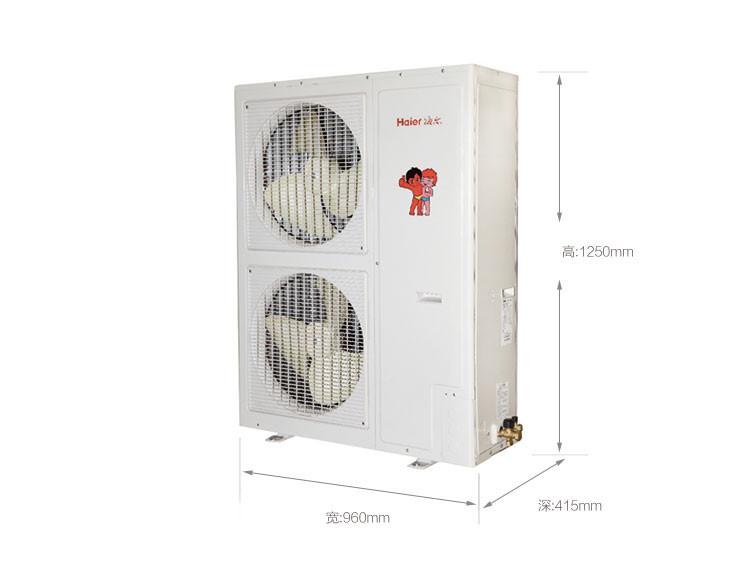 haier海尔(haier)5匹柜式空调kfrd-120lw/51bac12