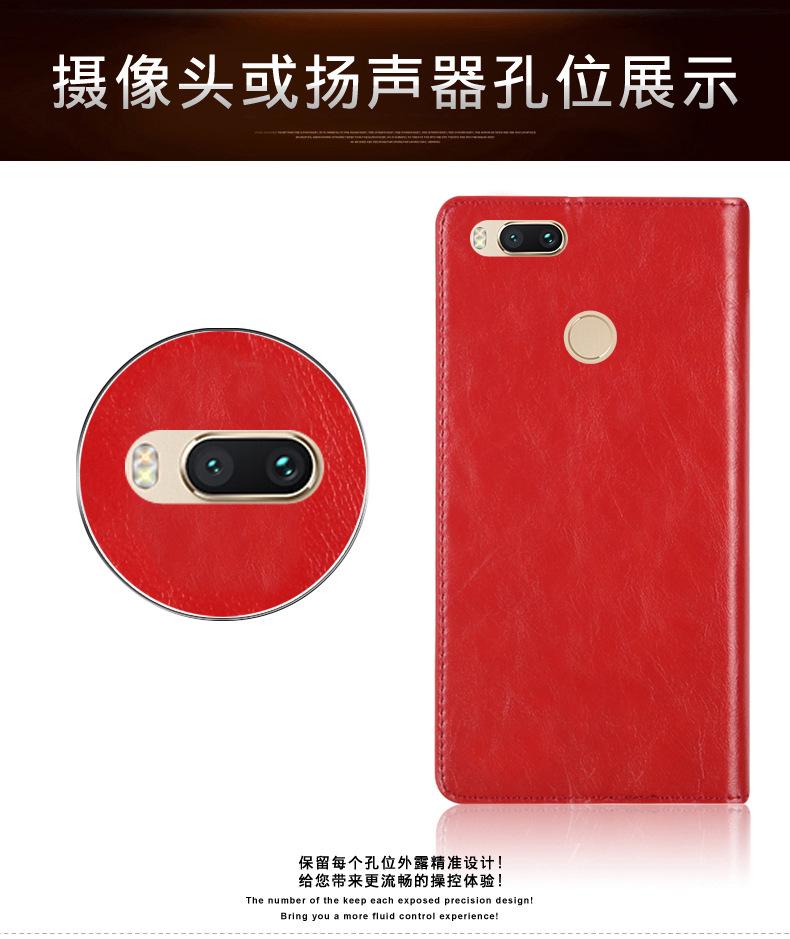 小米5X手机壳翻盖小米5X手机保护皮套外壳硅