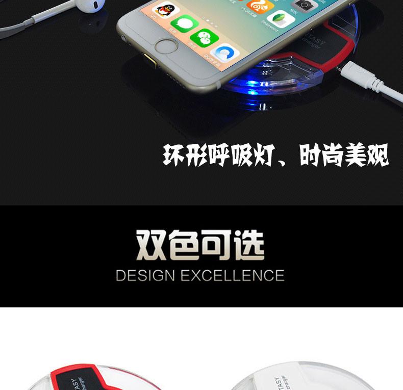 上店手机设置屏幕充电器安卓苹果6三星手机i华为无线怎么通用小米天气预报图片