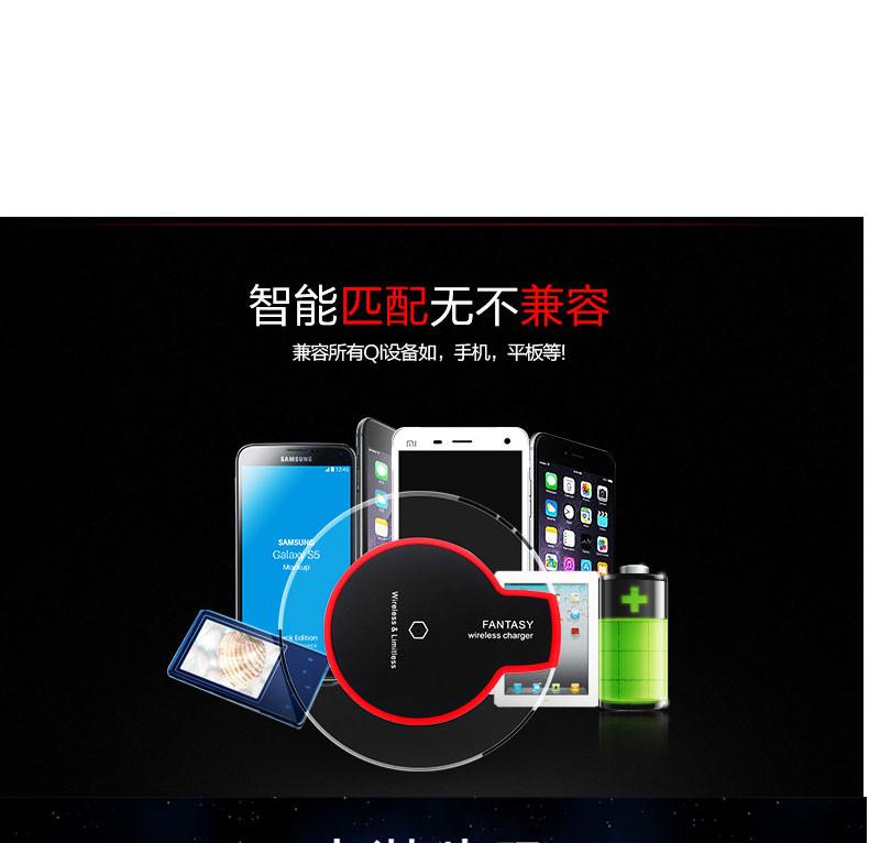 上店苹果通用手机充电器安卓无线6三星小米iiphonex手机壳可爱图片