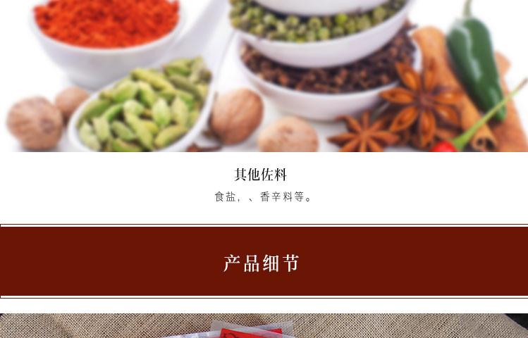大理漾濞全集风味漾俏腌生下饭食品蒸食方便菜玉米面脆条菜谱大做法图片