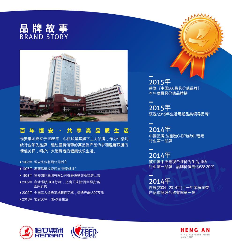 http://image.suning.cn/uimg/sop/commodity/155942884916163437654420_x.jpg
