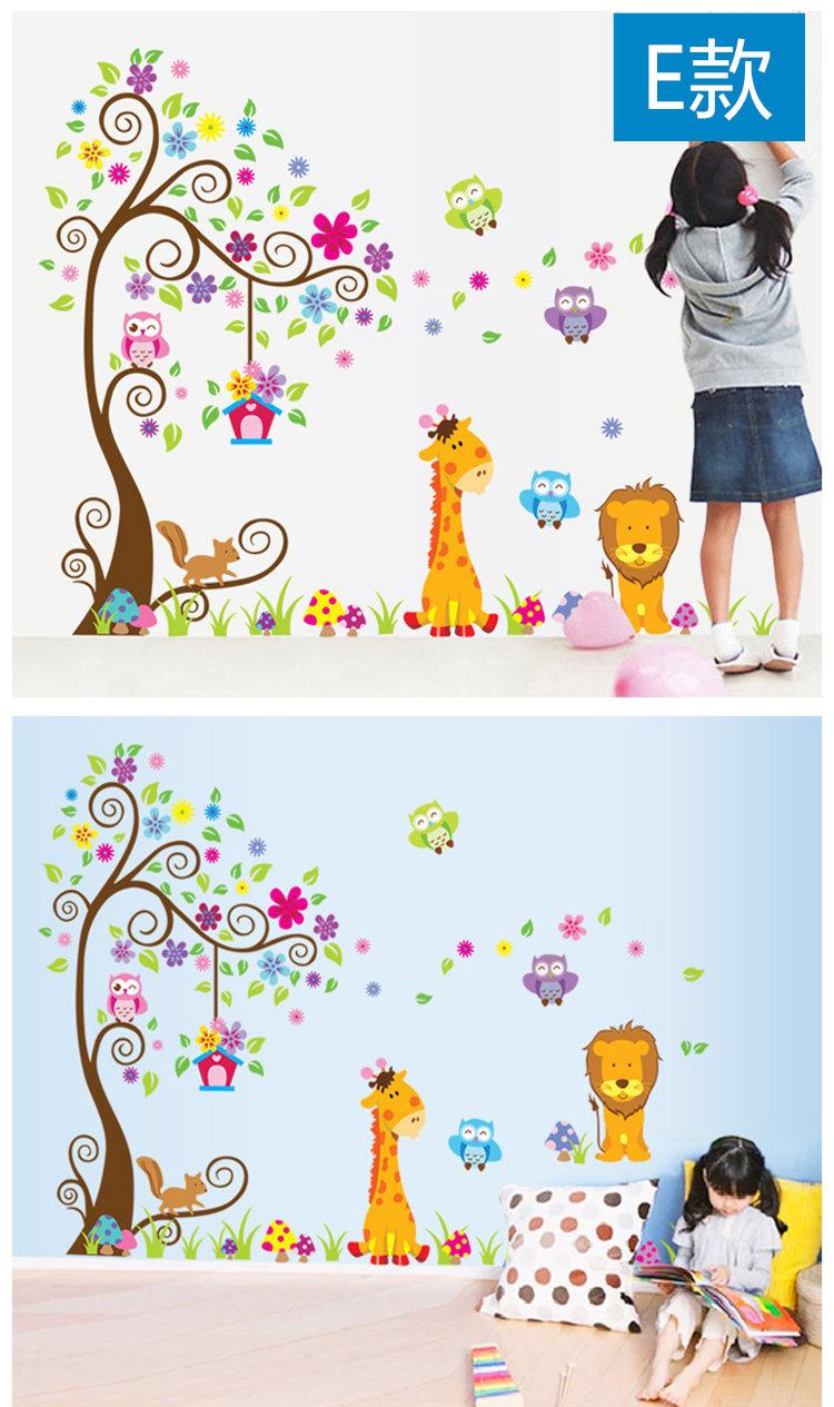 吉朵芸动物园卡通墙贴幼儿园环境布置儿童房墙贴装饰贴纸贴画教室装饰
