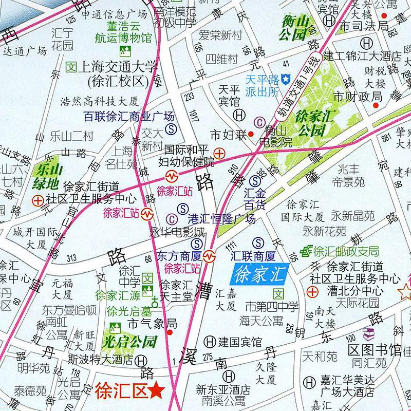 《2016徐汇区地图 上海分区地图 大比例尺单张折叠  .