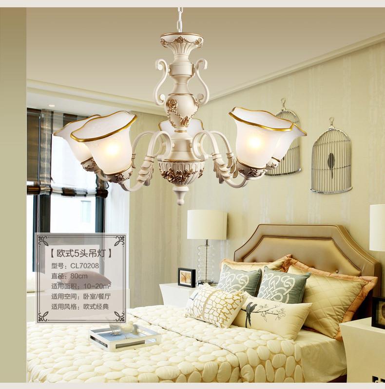 奥朵 欧式树脂吊灯美式田园客厅餐厅吊灯卧室书房灯饰图片