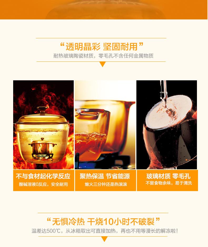 康宁VISIONS 晶彩透明锅1.6LFlair晶彩炖汤锅汤养生锅 VS-16-FL/CN多少钱