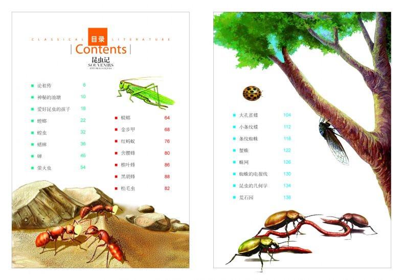 少儿 外国儿童文学 外国动物小说 昆虫记  内容简介 产品名称:昆虫记
