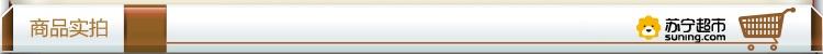 【苏宁专供】清风 卷纸 原木纯品三层240段*12卷卷筒卫生纸巾厕纸手纸【新旧包装交替发货】