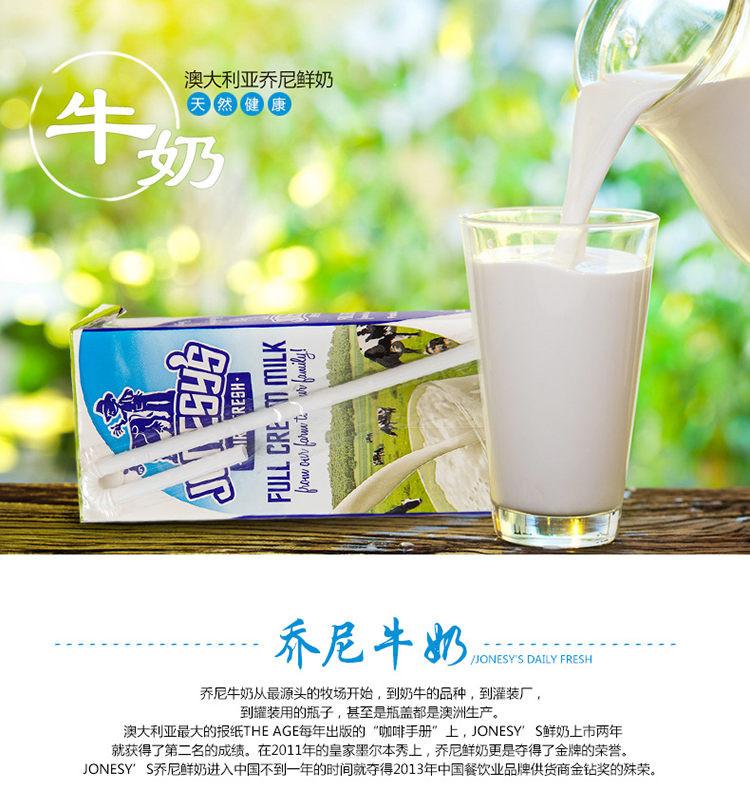牛奶_01