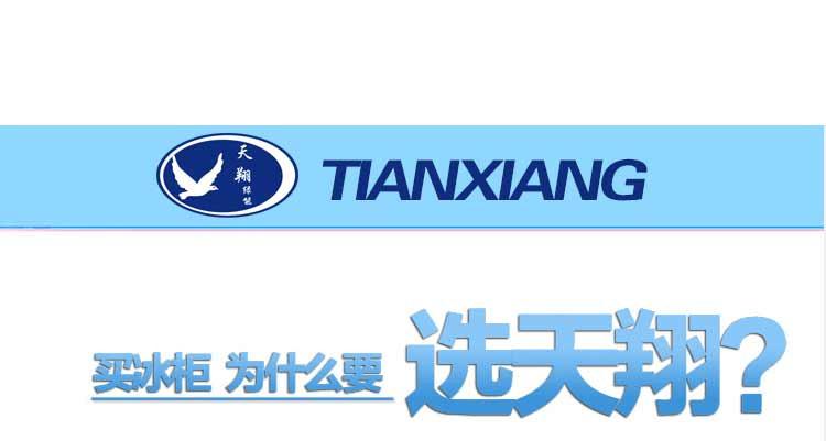 logo logo 标志 设计 图标 750_401