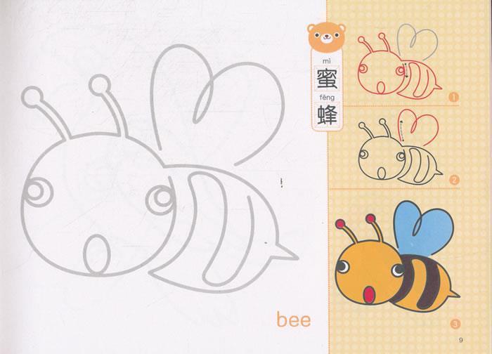 并且采用幼儿容易掌握的卡通画法,从*简单有趣的一笔画到二笔画,再到图片