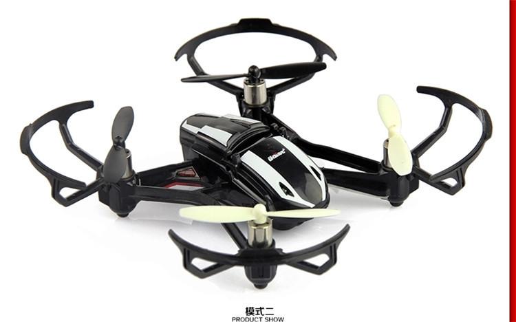 优迪航拍四轴飞行器四旋翼遥控飞机充电遥控直升机p