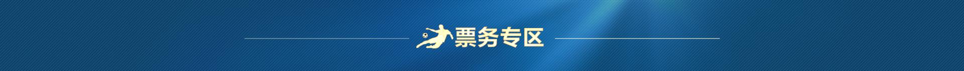 http://image.suning.cn/uimg/sop/commodity/159507138818914709027013_x.jpg
