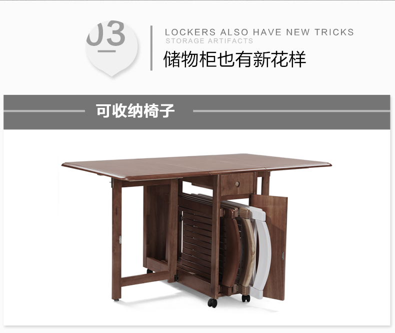 华纳斯 餐桌 小户型实木折叠饭桌伸缩可折叠 美式胡桃