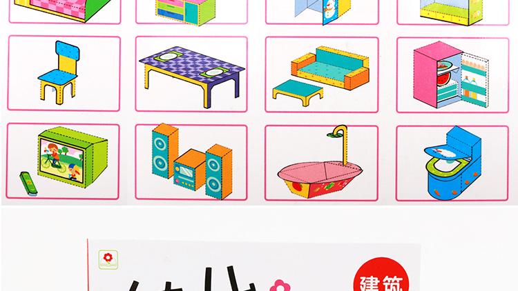 6册幼儿小手工 幼儿园儿童diy制作材料折纸书籍大全3
