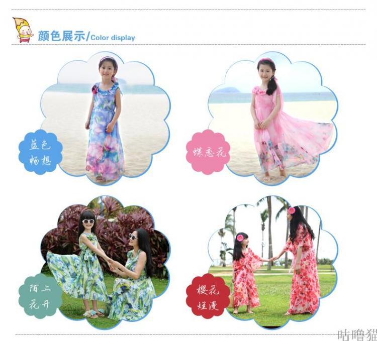 可莉允时尚品牌12岁女孩长裙夏装5沙滩裙女童3m2138过滤器图片