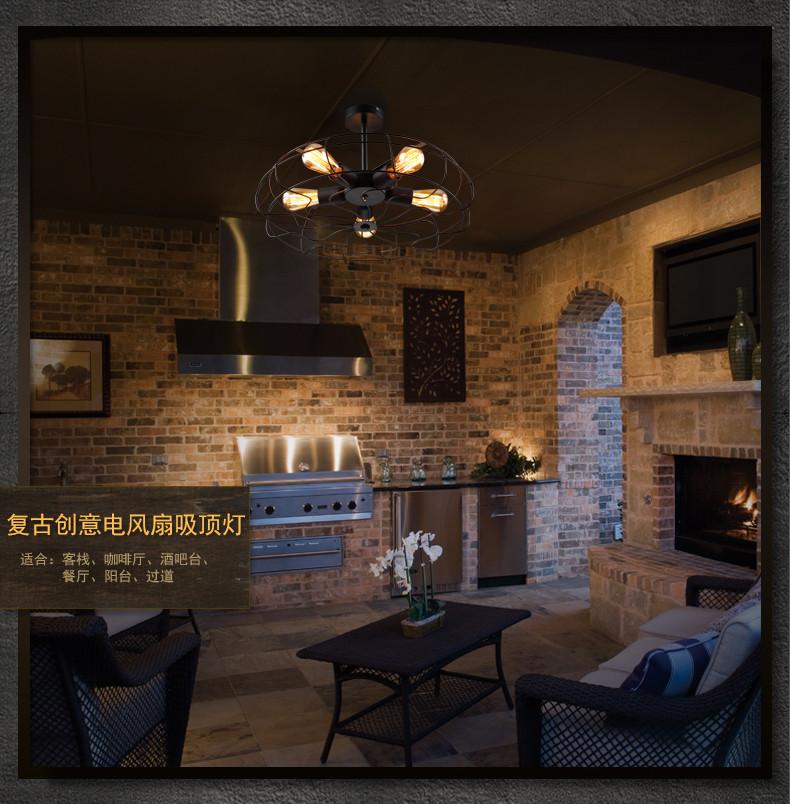 惟柯(wake)loft rh 美式乡村工业风个性 复古工业风电扇吸顶卧室灯饰图片